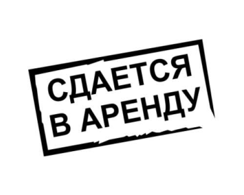 """КНП «Люботинська міська лікарня\"""""""