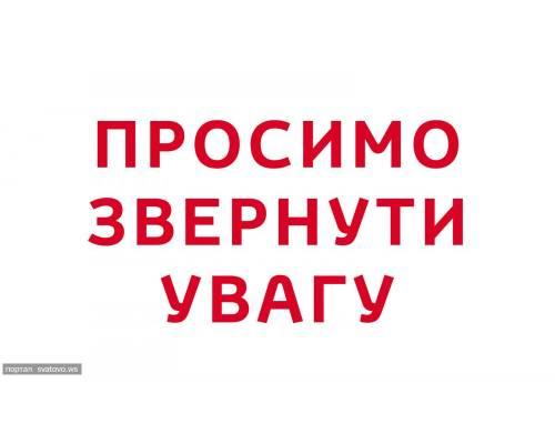 КНП  «Люботинська  міська  лікарня»